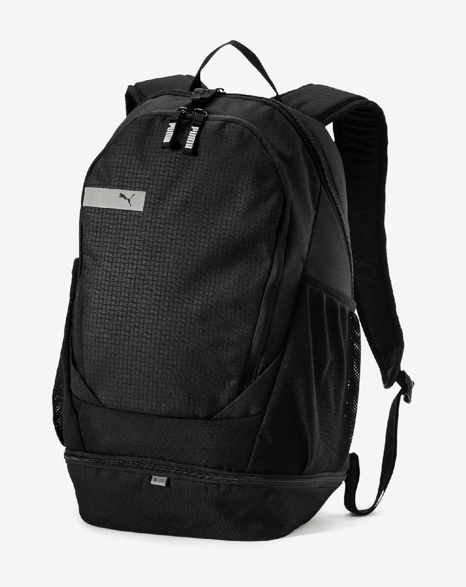 5d956e68d1 detail PUMA Vibe Backpack