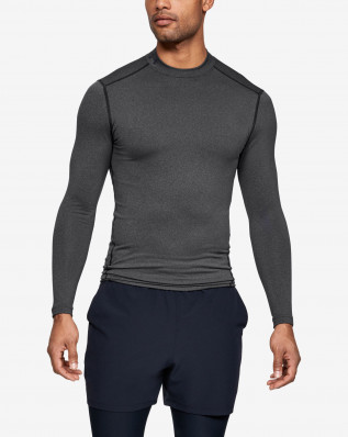 UA CG ARMOUR MOCK-GRY