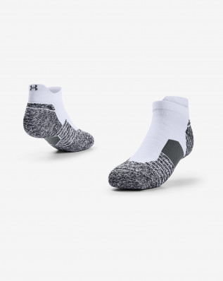 UA Run Cushion NS Tab-WHT