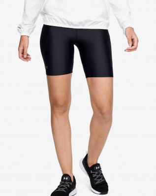 UA HG Armour Bike Shorts-BLK